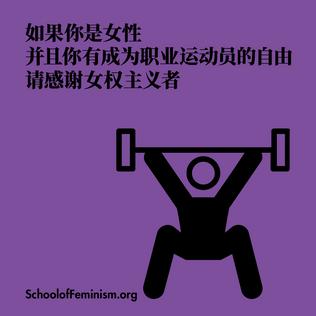 POST Mandarin Chinese 7.png
