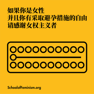 POST Mandarin Chinese 13.png