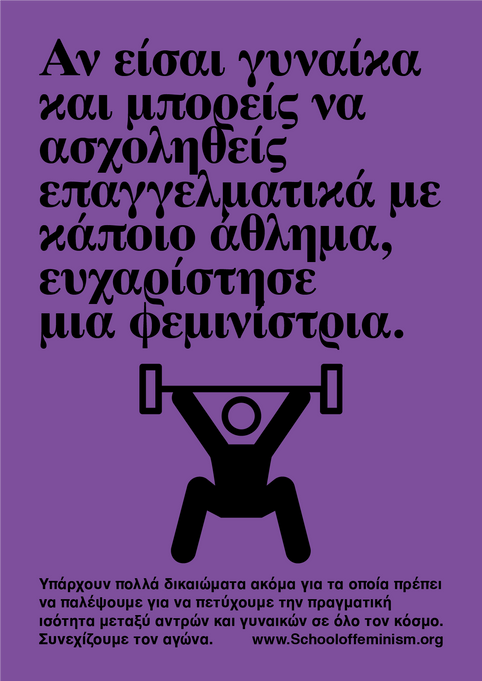 Greek Poster 7.png