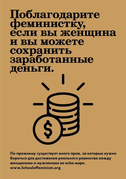 Russian Poster 9.png