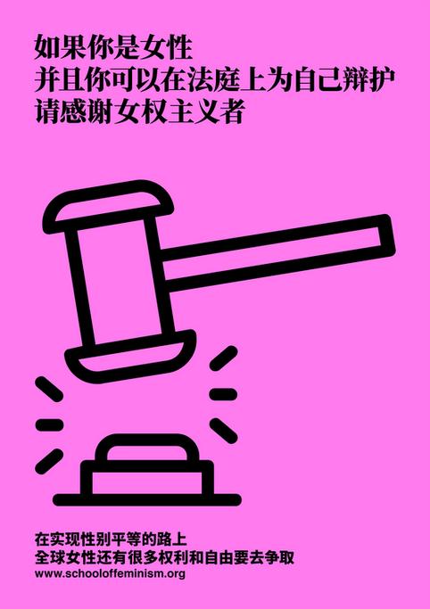 POSTER Mandarin Chinese 18.png