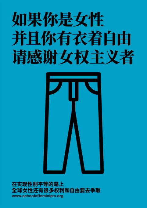 POSTER Mandarin Chinese 3.png
