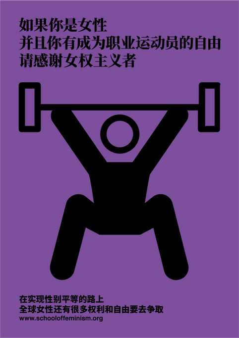 POSTER Mandarin Chinese 7.png