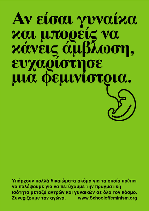 Greek Poster 6.png