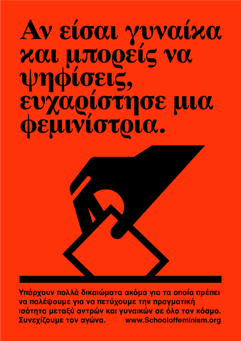 Greek Poster 1.png