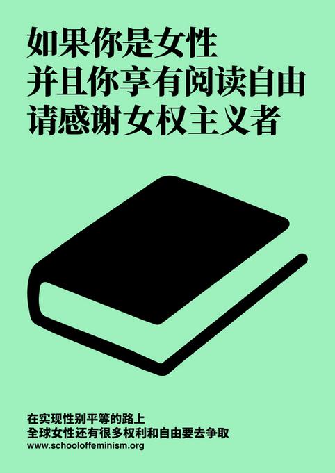 POSTER Mandarin Chinese 15.png
