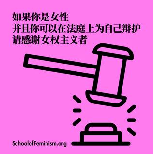 POST Mandarin Chinese 18.png