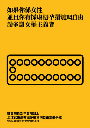 POSTER Cantonese Chinese 13.png