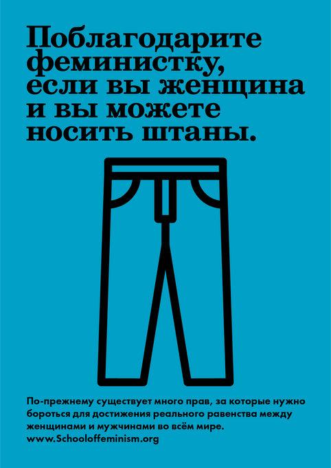 Russian Poster 3.png