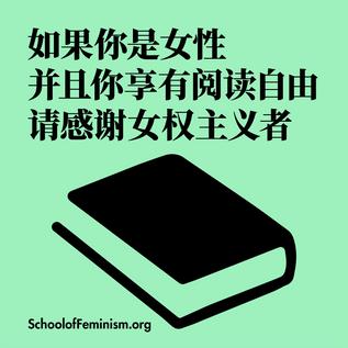 POST Mandarin Chinese 15.png