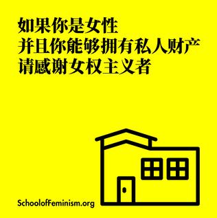 POST Mandarin Chinese 2.png