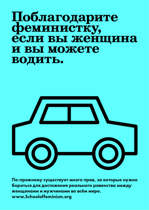 Russian Poster 22.png