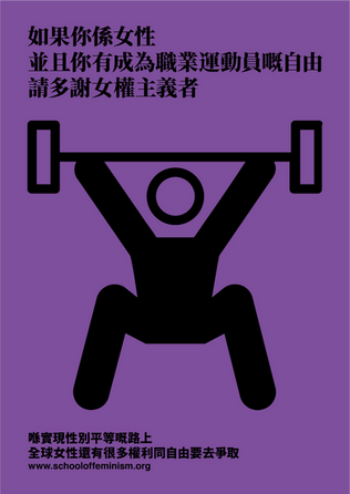 POSTER Cantonese Chinese 7.png
