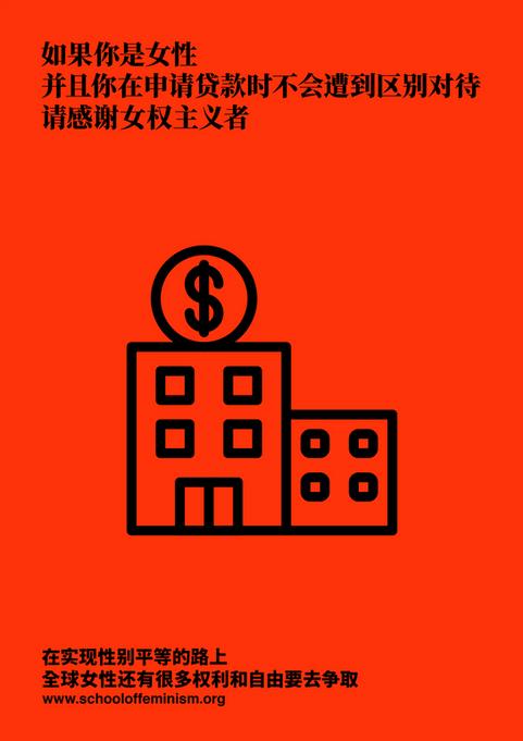 POSTER Mandarin Chinese 17.png