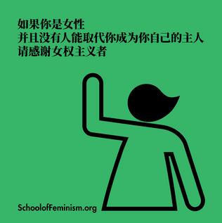 POST Mandarin Chinese 21.png