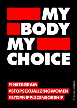 #STOPSexualizingWomen 25.png