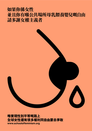POSTER Cantonese Chinese 14.png
