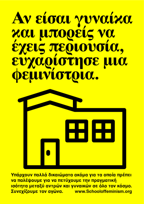 Greek Poster 2.png