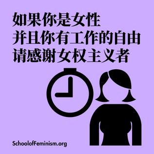 POST Mandarin Chinese 4.png
