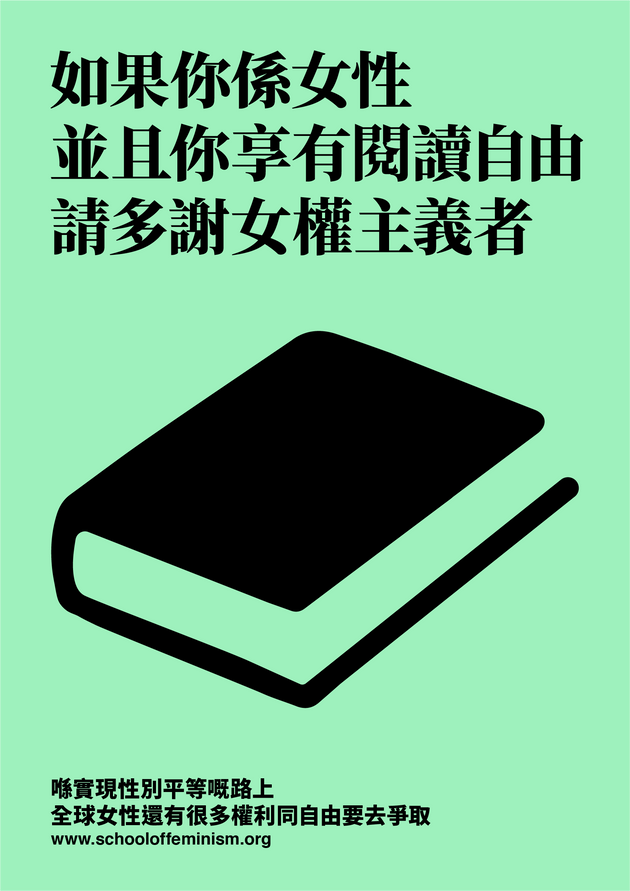 POSTER Cantonese Chinese 15.png