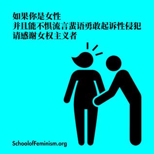 POST Mandarin Chinese 12.png