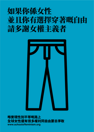 POSTER Cantonese Chinese 3.png