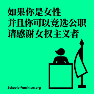 POST Mandarin Chinese 16.png