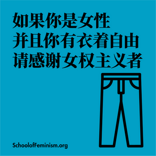 POST Mandarin Chinese 3.png