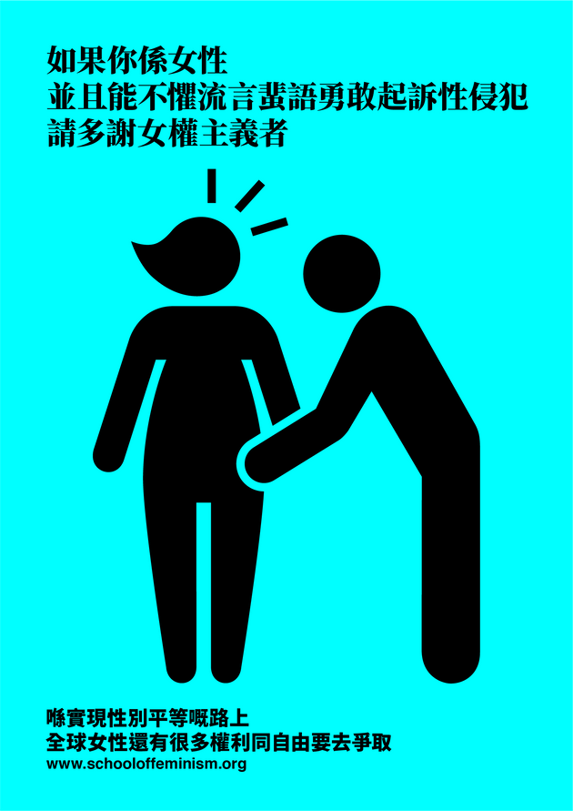 POSTER Cantonese Chinese 12.png