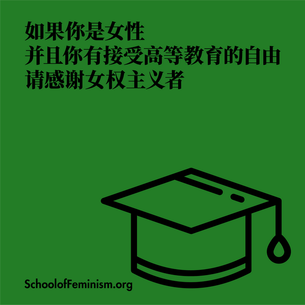 POST Mandarin Chinese 5.png