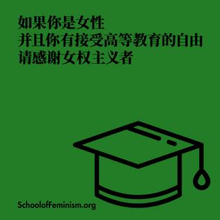 POST Mandarin Chinese 5.png