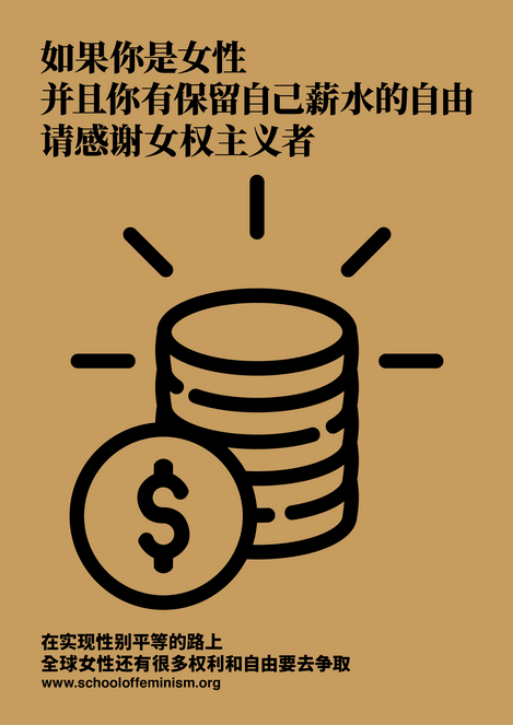 POSTER Mandarin Chinese 9.png