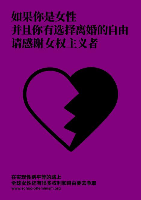 POSTER Mandarin Chinese 11.png
