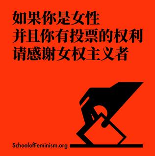 POST Mandarin Chinese 1.png