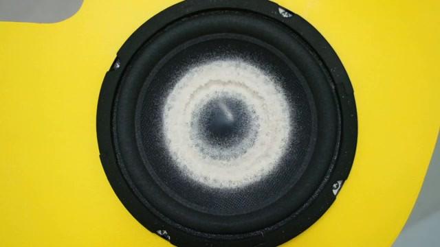 J Bar (detail), speaker, amplifier, beac