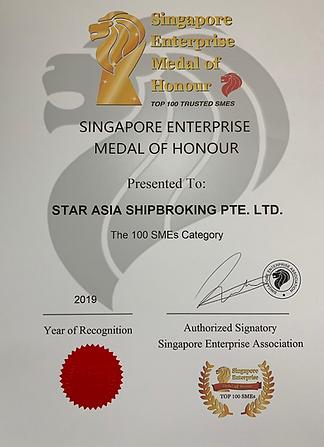 SINGAPORE ENTERPRISE MEDAL OF HONOUR.png