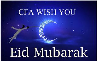 #EID MUBARAK TO ALL OF YOU