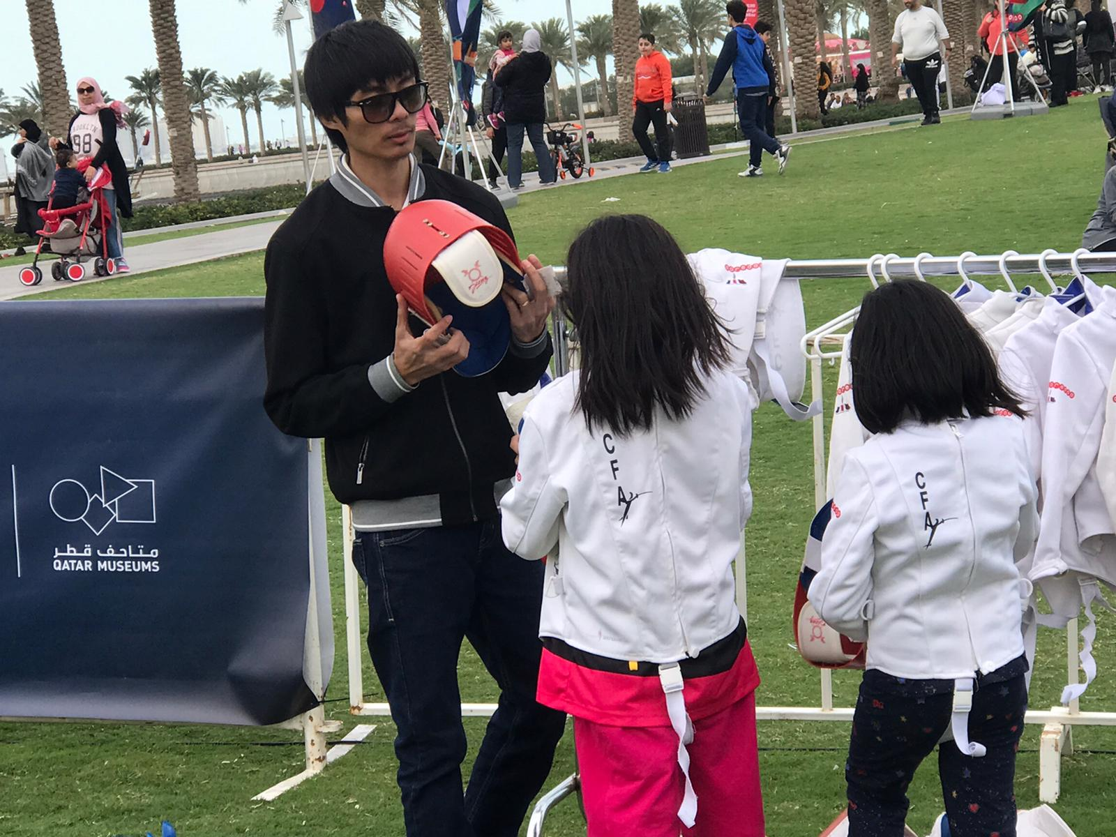 kids fencing doha