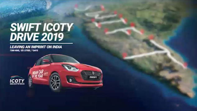Swift / ICOTY Drive 2019