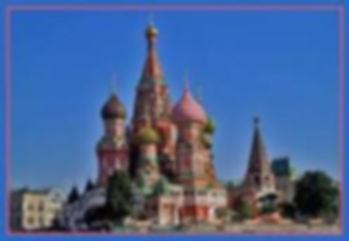 Curso de Ruso online | Adagio Music School