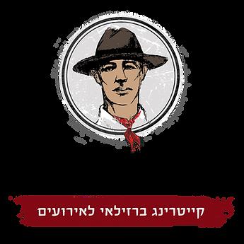 לוגו_סופי-01 (1).png