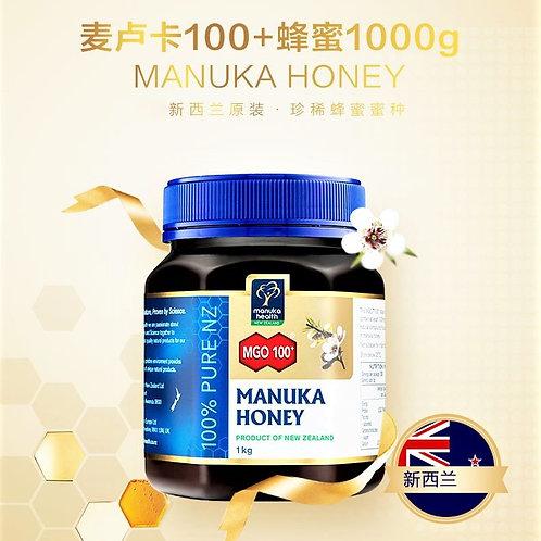 Manuka Health MGO100+ 1000g