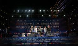 SSQ live Lanzhou 2017.JPG OK