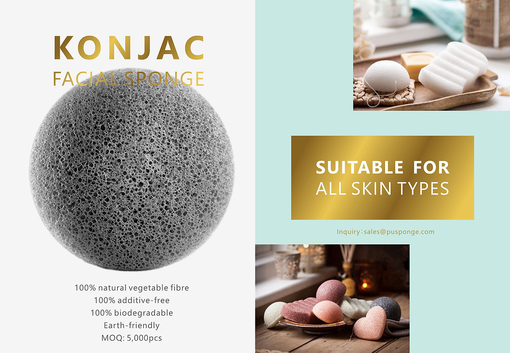 konjac facial sponge product catalog