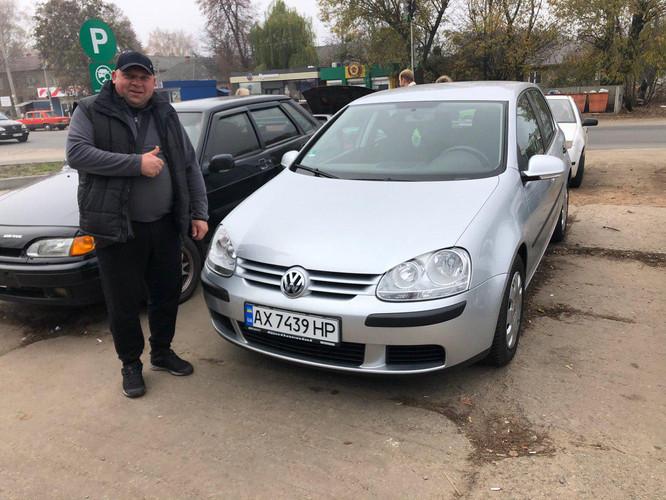 Растаможка Харьков клиент Х-Авто