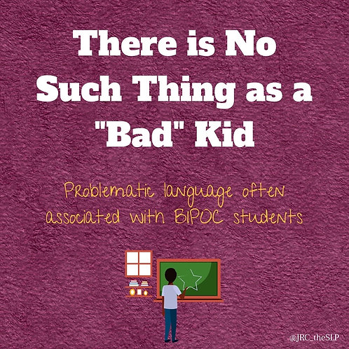 """There's No Such Thing as a """"Bad"""" Child Poster (5 pages!)"""