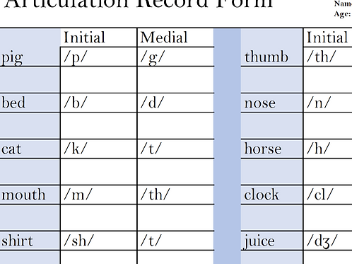 Articulation Record Form Only