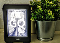 Go: A Coming of Age Novel  ⭐️⭐️⭐️⭐️⭐️