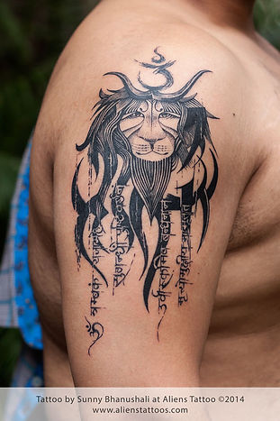 Tribal Lion with Mantra Tattoo