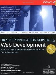 Oracle+App+Server+10g.jpg 2013-7-11-19:47:36